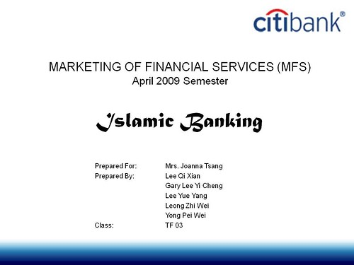 MFS Citi Islamic Credit Card