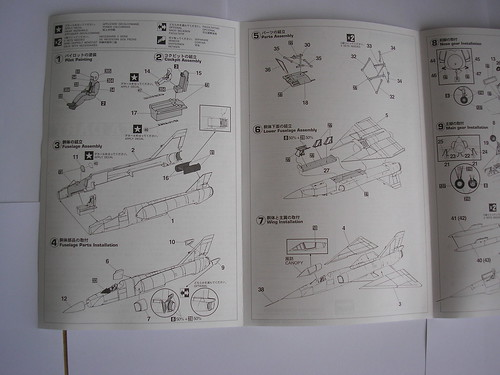 hasegawa convair f 106 delta dart. Black Bedroom Furniture Sets. Home Design Ideas