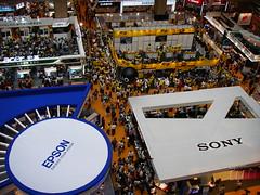 2009台北電腦應用展
