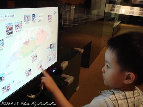 國立台灣史前文化博物館|台東景點|台東歷史知性親子景點|台東博物館
