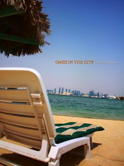 Oasis in the City (zekeTHYpurpose) Tags: beach resort zeke doha qatar marriothotel oasisresort canon450d sharqhotel exequieltunay rasabuaboud zekethypurpose