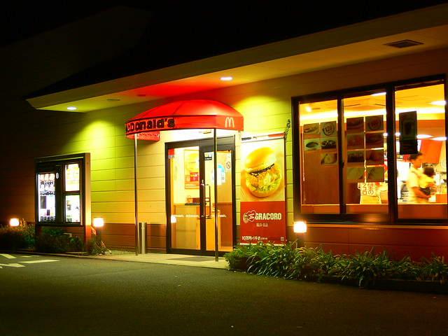 McDonalds / マクドナルド川西多田店