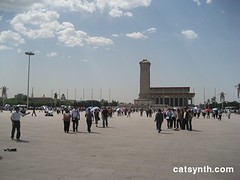 Tiananmen Square (Mao Mausoleum) (catsynth) Tags: wednesday wordless wordlesswednesday