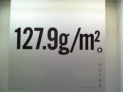 200910191513000.jpg