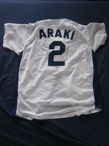 Araki is getting close to the end of his career, but I love his number and the fact that he plays second base.