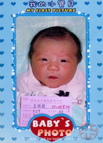 REMY出生第一張照片