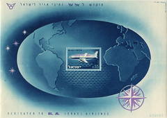 Israel Postage Stamp: El Al airlines (karen horton) Tags: world illustration vintage airplane design israel mail map jet souvenir airline sheet 1960s boeing airlines compass postagestamp elal philatelic shamirbrothers