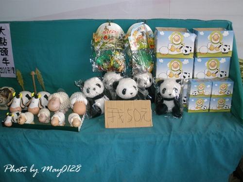 2009 12 20_8可達羊場.JPG