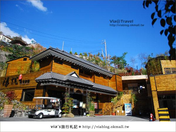 【泰安溫泉】再遊敗犬女王景點~湯悅溫泉會館