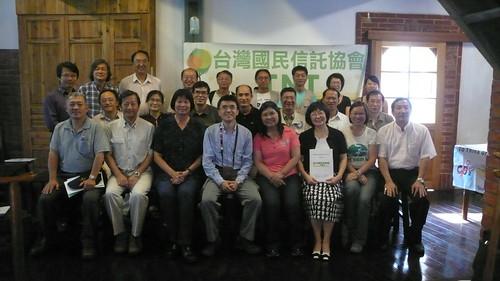 台灣國民信託協會成立大會來自文化界與環保界代表的大合照
