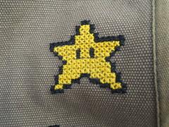 036 (disgruntledfemale01) Tags: crossstitch crafts videogames nerdery