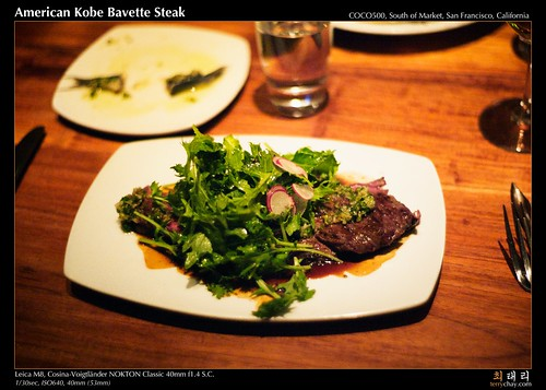 american kobe bavette steak, mizuna, organic radish, salsa verde