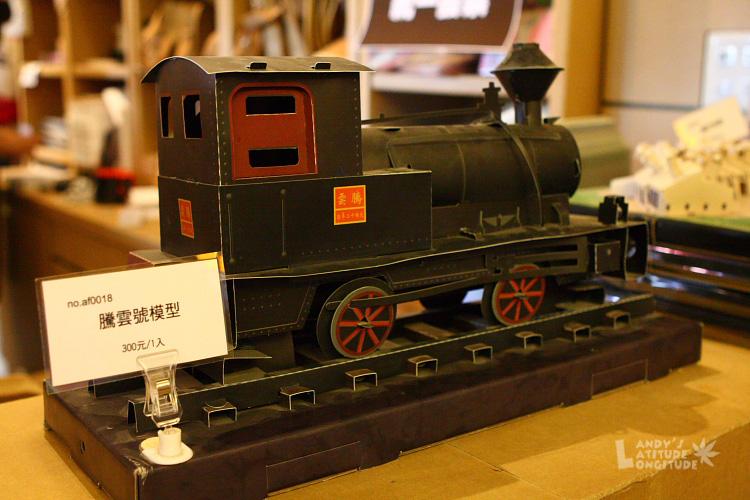 9808-新社沐心泉&紙箱王_105.jpg