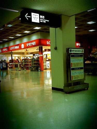 Jeju airport, at Jeju, Korea.