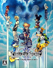 Kingdom Hearts - Add Yourself! (♥Hikari♥ - xXWatashi No Koi Desu...Xx) Tags: anime goofy mickey donald sora riku kairi kingdomhearts roxas kingdomheartsii namine addyourself