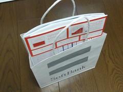SoftBankの袋