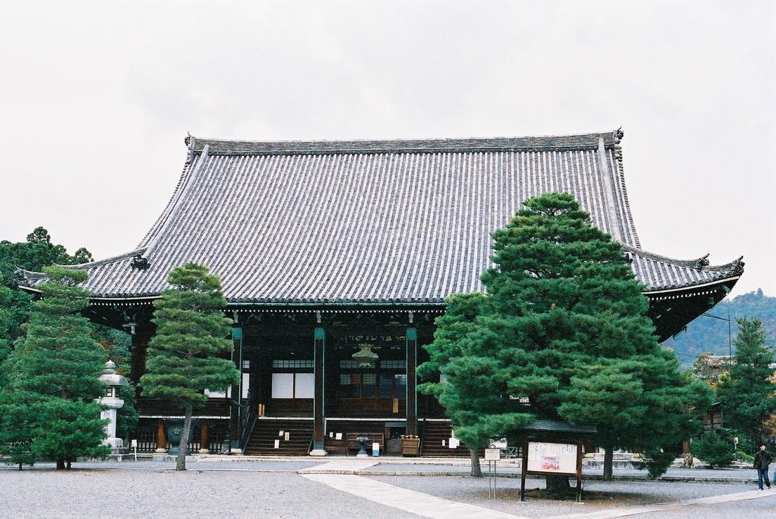 清涼寺本堂釋迦堂