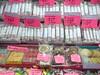 Candy in Puebla (sftrajan) Tags: plaza shop méxico candy tienda sweets puebla dulces plazadearmas camotes angelopolis puebladelosangeles puebladezaragoza プエブラ puebladelosángeles cuetlaxcōāpan пуебла heróicapuebladezaragoza пуэбладесарагоса camotesdepuebla