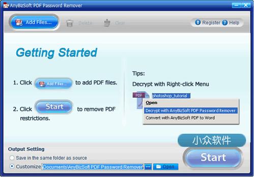 PDF Password Remover - 移除 PDF 文件的保护密码[今日免费] 1