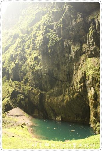 後母崖下的水潭