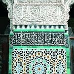 Fès: Détail calligraphique sur colonne dans la Medersa Bouinaniya