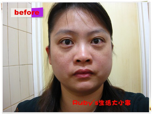 白蘭氏活顏馥莓飲 (16)