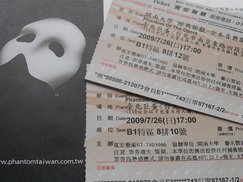 你拍攝的 5Phantom of the opera。
