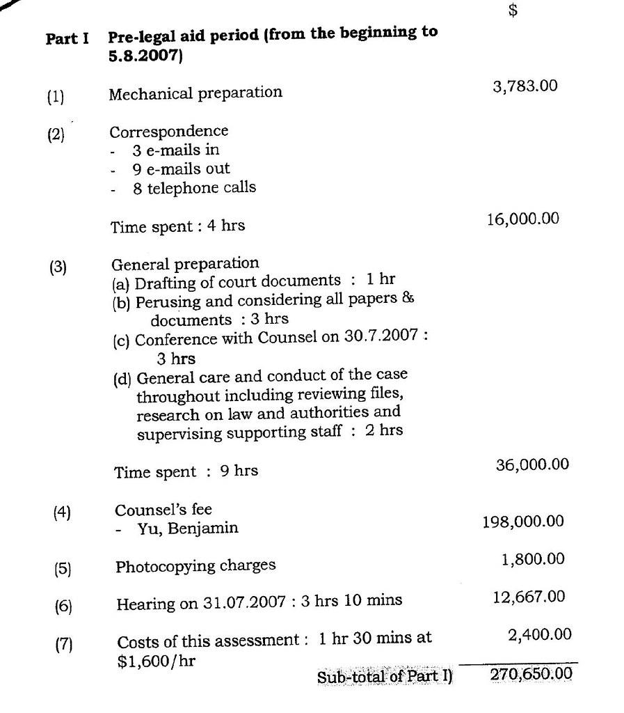 皇后碼頭司法覆核兩年後被追廿七萬堂費