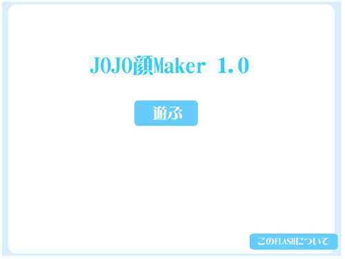 jojo_0 (by yukiruyu)