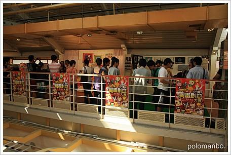 你拍攝的 09年紅樓展覽。