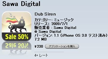 dubsiren by you.
