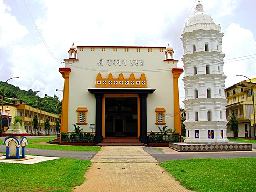 Ramnathi Temple Entrance