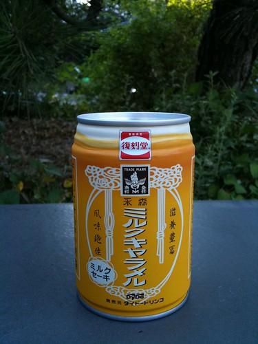 やきもの散歩道を散策していたら、こんな飲み物発見。ダメもとで飲んでみたら、単なる甘い飲み物だった。もっと濃厚なキャラメル味かと思った。