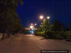 Ahmedabad This Morning (October 5) 15