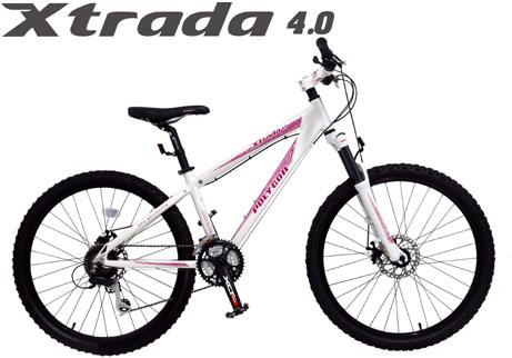 harga sepeda gunung polygon heist 4.0 Informasi Jual Beli