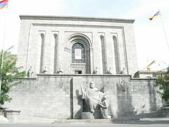 Armenia-Yerevan, Matenadaran