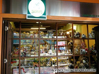 Teddy bear specialty shop