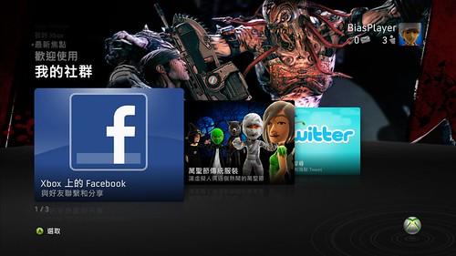 XboxLive_Twitter_FB