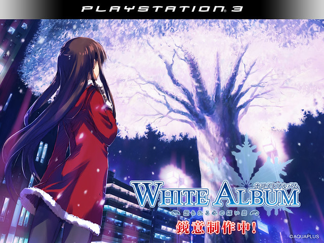 White Album PS3