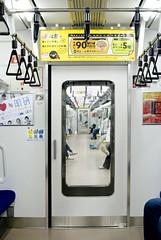 in the train 01