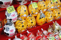 Colorful Daruma (jpellgen (@1179_jp)) Tags: november japan japanese nikon asia 日本 nippon 1855mm nikkor kanagawa 2009 nihon kanto kawasaki daruma 川崎 神奈川 honshu daishi d40 達磨
