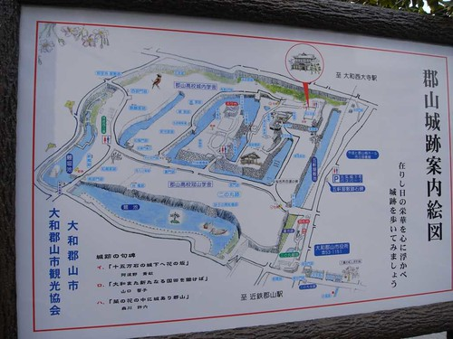 大和郡山お城まつり-03
