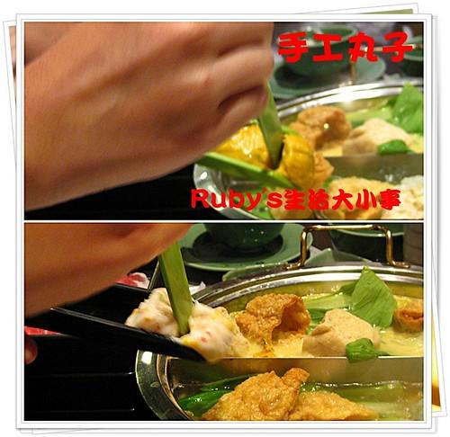 銀湯匙 (4)