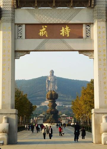 WuXi LingShan7