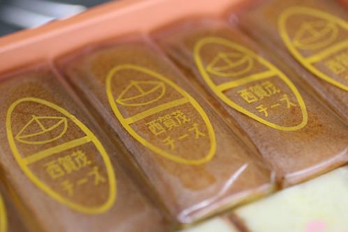 パティスリー菓欒の「西賀茂チーズ」