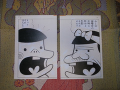 追悼 赤塚不二夫展 Fujio Akatsuka