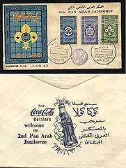 1956 EGYPT PAN ARAB BOY SCOUTS JAMBOREE  COCA COLA SPONSORED (roitberg) Tags: cola egypt boyscouts coca escoteiros egito vintagead