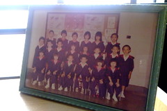 Old kindergarten photograph