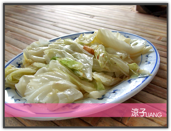 溪頭 豐閣竹筒特餐14