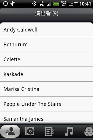 Music_list